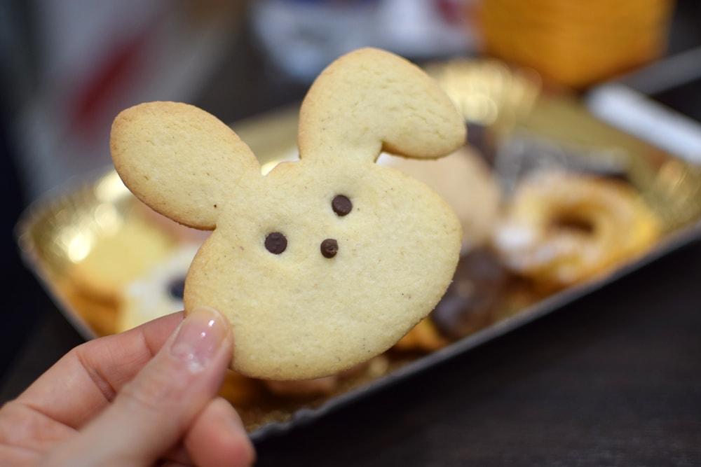 Nice gluten free cookie
